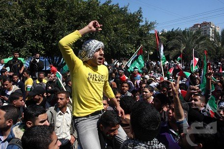 Gaza Youth Brake out