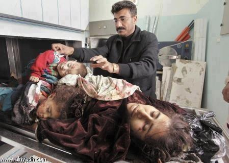 Palestinian Mother killed yesterday November 19 2012 by Israel missile with her two children