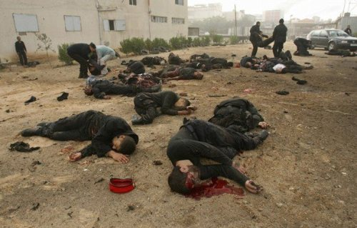 Police Academy graduation day 50 Palestinians youth killed by Israel missiels