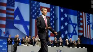 IPAC designed to made policy in the US. Israel first, Jews next then US