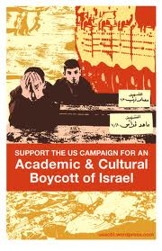 BDS Academic Boycott of Israel
