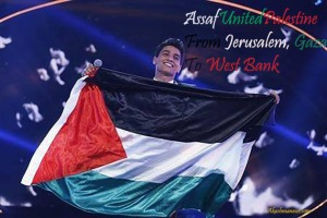 Assaf United Palestine