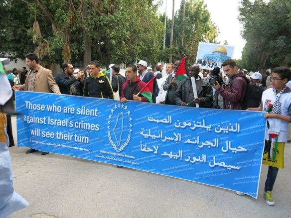 "Last day of the 2015 World Social Forum ended with a parade through Tunis streets as a reminder of Palestine land day. Participants to the event calls it ""Land Day rally."" The parade marched through Tunis' streets to Palestine embassy in a show of solidarity with Palestinian people."